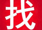 惠阳淡水房屋抵押贷款7.7厘 银行信用低息贷款代理