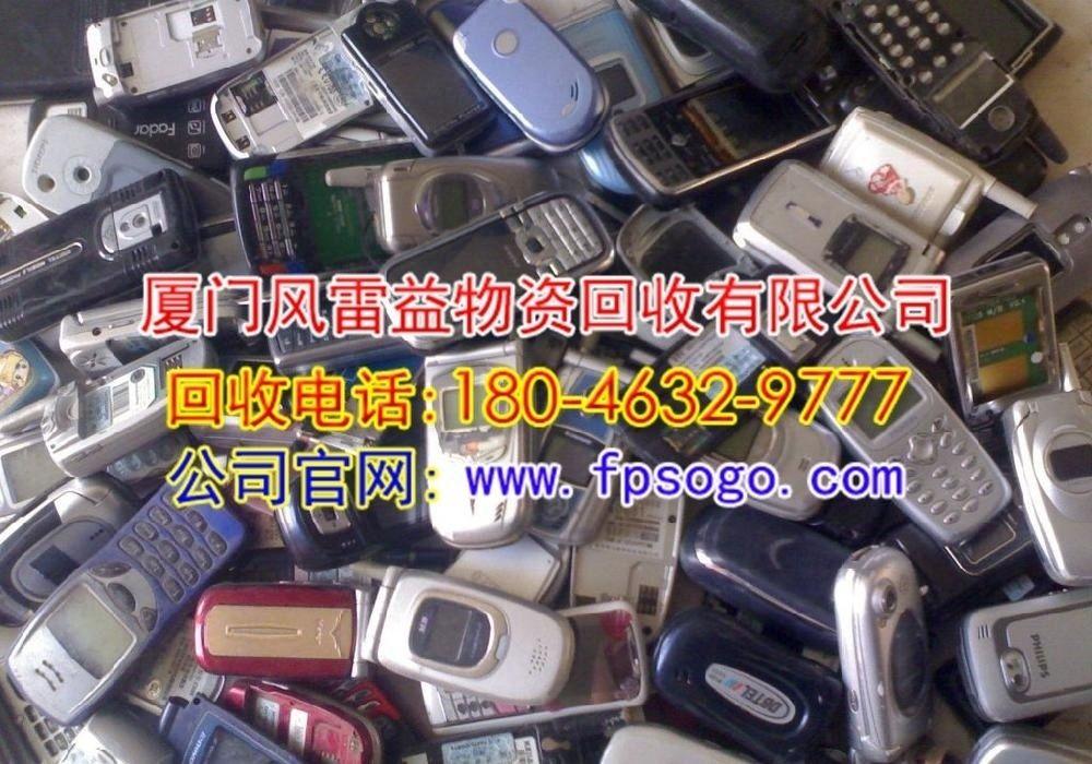 厦门岛外废旧铝材回收-回收电话:18046329777