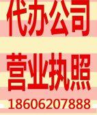 苏州代理记账0申报200元,提供地址注册公司