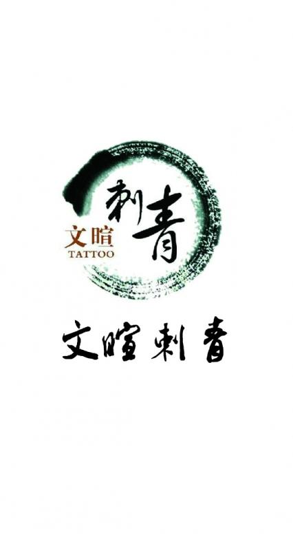 logo logo 标志 设计 图标 426_800 竖版 竖屏