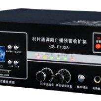 调频广播室内收扩机  CS-F132A