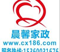 广州家政公司 家政服务