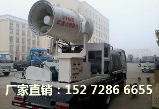 安丘市新型抑尘喷水车厂家销售点价格便宜