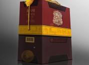 郑州最专业的高档酒包装盒设计