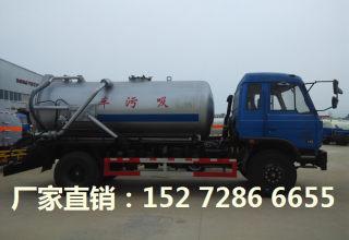 衡阳市专用车4S店销售3吨5方国四吸污车价格