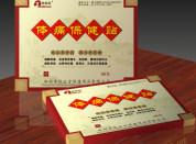 郑州感冒退热贴包装设计|郑州彩色纸箱厂