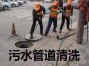 西湖镇专业下水管道疏通,疏通马桶,粪池清理,隔油池清理价格