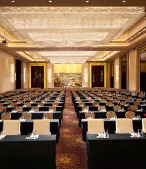 北京温泉酒店会议厅