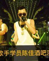 广州白云区专业学唱歌培训 酒吧歌手培训 包推荐工作
