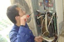 江北格力空调维修 九龙坡美的空调维修