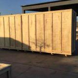 木箱包装将带来千亿产值 包装机械如何出击 本文转自