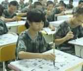 青少年特长教育