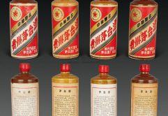 温州茅台酒瓶回收