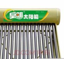 皇明太阳能热水器专业维修
