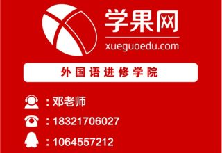 上海外教法语培训、带你领略法语的浪漫风情