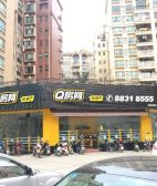 坦洲商铺出售 中澳新城Q房网 旁边是农业银行和工商