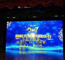 深圳LED 显示屏租赁