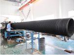 復合聚丙烯(FRPP)鋼帶增強加筋管