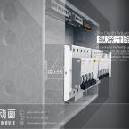 广州天河番禺区工程产品三维动画制作公司