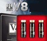 保罗黑V8