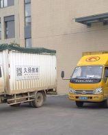 杭州蚂蚁搬家车队
