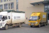马泉营搬家公司010-870333
