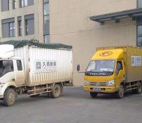 宁波最好的搬家公司