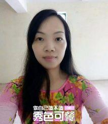 上海口译翻译