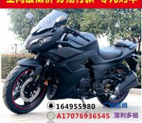 地平线摩托车跑车