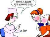 郑州癫痫治疗技术