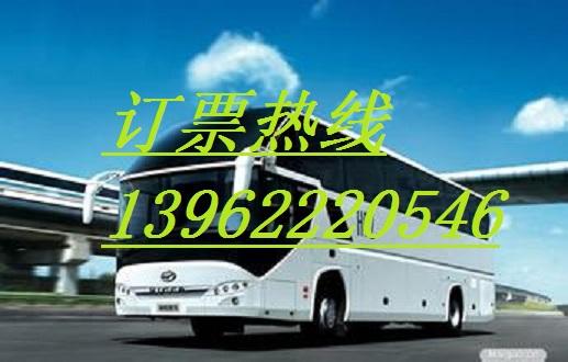 欢迎乘坐靖江→东营的汽车/客车13962220546舒适-直达-