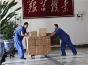 上海搬场公司