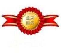 昆明三菱空调服务中心欢迎访问