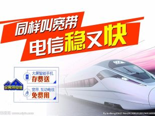 深圳宽带安装