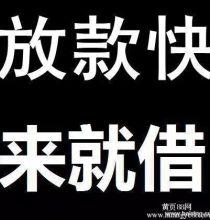 【广州贷款哪家利息低|广州贷款怎么贷】广州借贷