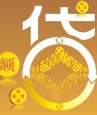 想提高南京贷款成功率?不得不知的无抵押贷款审批流程