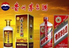 上海老酒回收价格