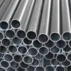 供应高频焊管