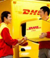 北京DHL国际快递蓟门桥DHL国际快递取件服务电话