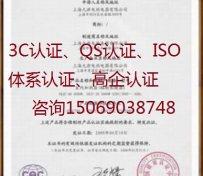 济南CE认证,济南CE认证出