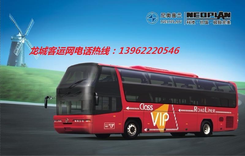 欢迎乘坐靖江→东营豪华客车13962220546客运指南-