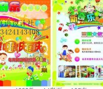 广州彩页印刷设计