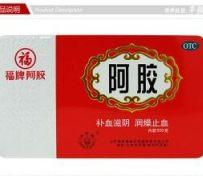北京回收阿胶公司电话收购阿胶