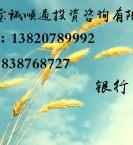 天津房屋抵押贷款怎么预防被骗