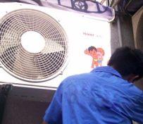 海尔空调维修