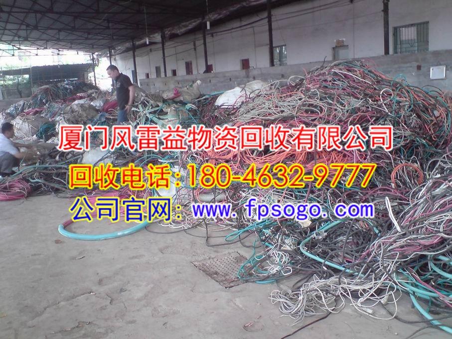 回收废电池 集美回收废电池