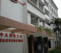 广西工业职业技术学院图片3