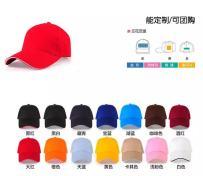 郑州广告帽