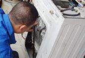 泉州小天鹅洗衣机售后维修电话