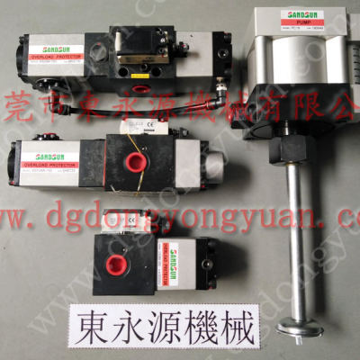 徐锻高速冲床锁模泵,协易VS10AA过载泵-360图片